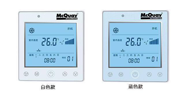 麦克维尔AC2982触摸按键温控器
