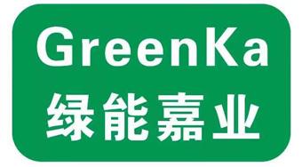关于绿能嘉业